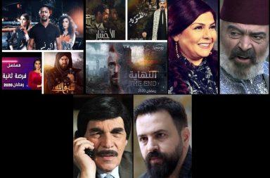 أفضل مسلسلات رمضان