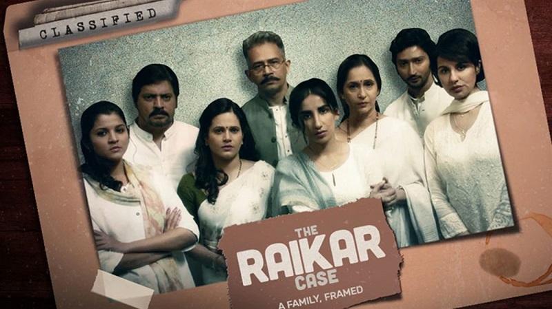 Raikar Case
