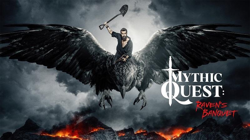 مسلسل Mythic Quest