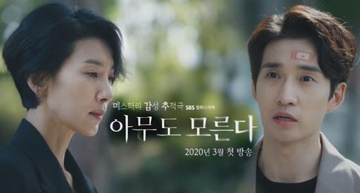 أفضل المسلسلات الكورية
